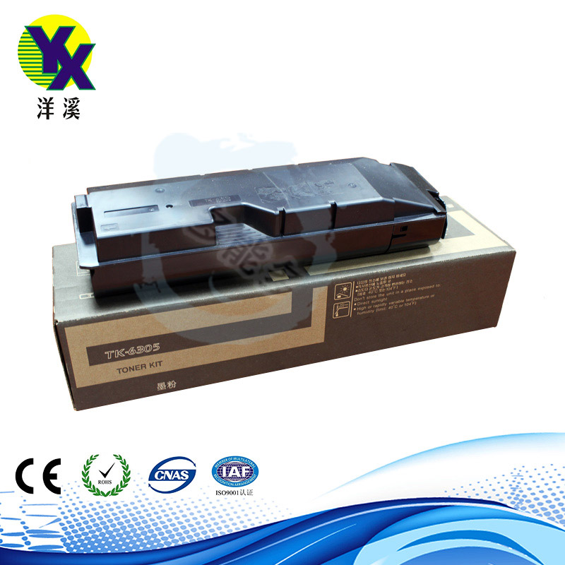 Compatible Kyocera toner cartridge TK6305