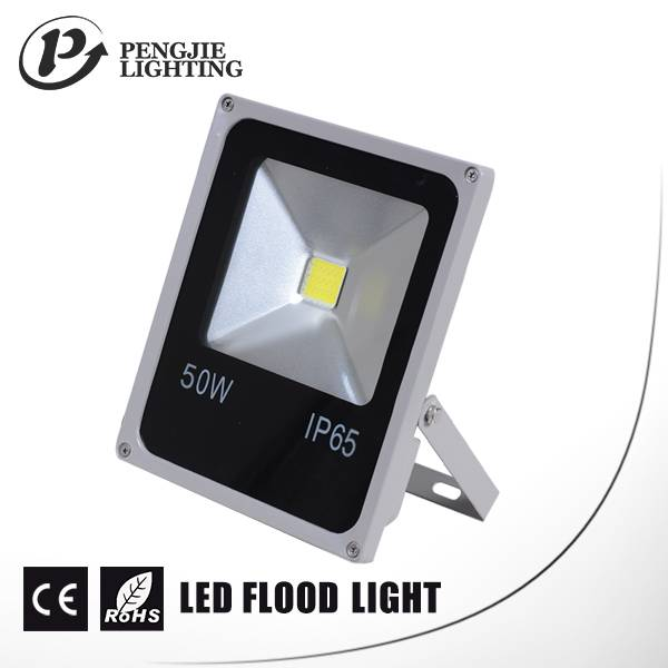 PengJie LED Flood light 50W