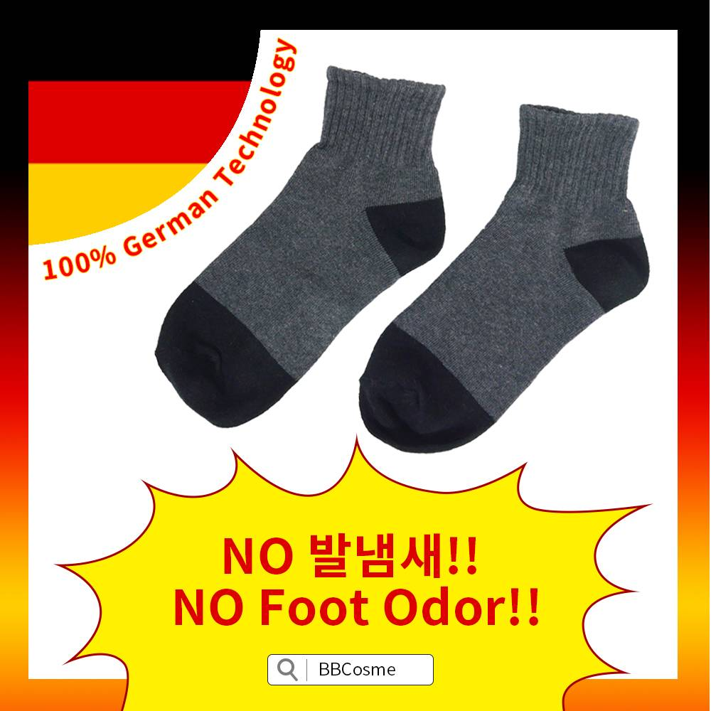 Deodorization Low cut sock tender socks