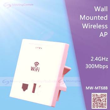 1 LAN Port 2.4G 300Mbps Wireless Indoor Wall Mounted AP /WiFi APfor home