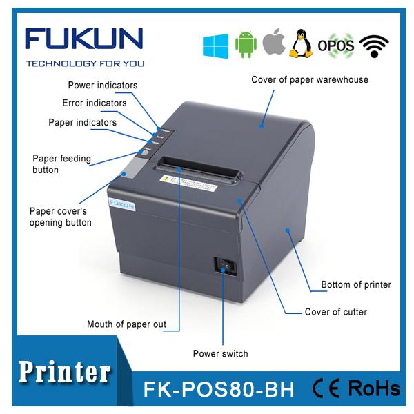 FK-POS80-BH Gray Color USB+SERIAL+LAN Interfaces 80 Thermal Printer Similar to Epson TM-T88