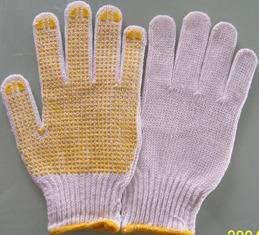 PVC Dotted Working Glove (PM-GD07-03)