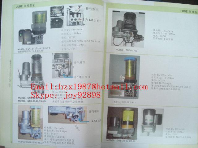 Sell JWS machine EGME-10T-4-7C 103906 LUBE GMS-20-80*P