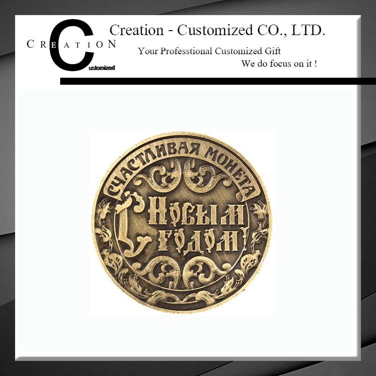 Lucky Coin Metal Gift Craft-Coins Lucky Money Start Souvenir