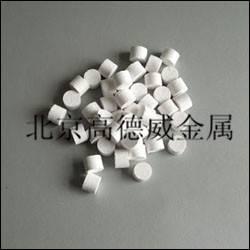 Boride Ceramic Sputtering Target