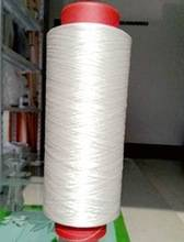 polyester low melting point yarn