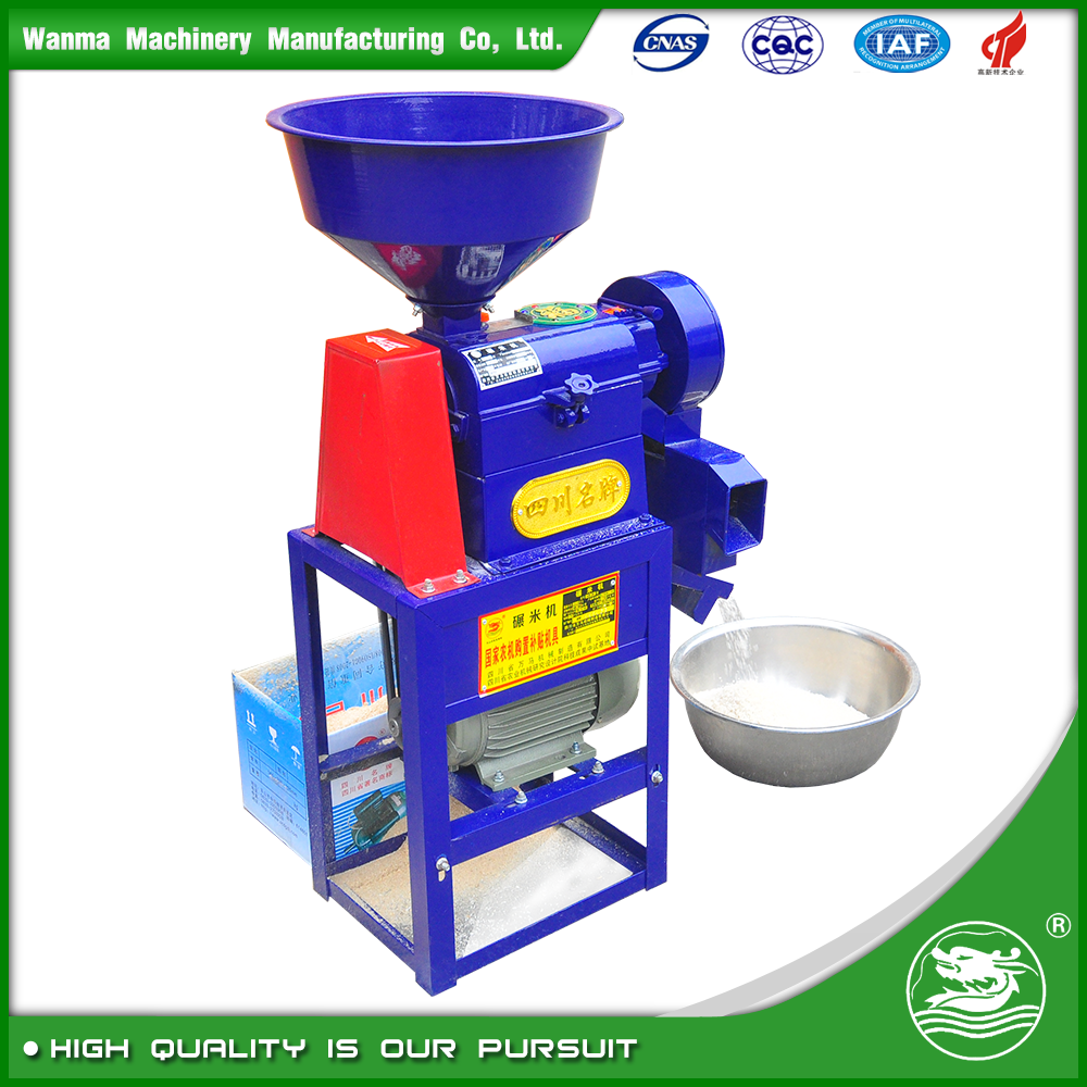 WANMA0412 Household Small Rice Mill Grinder
