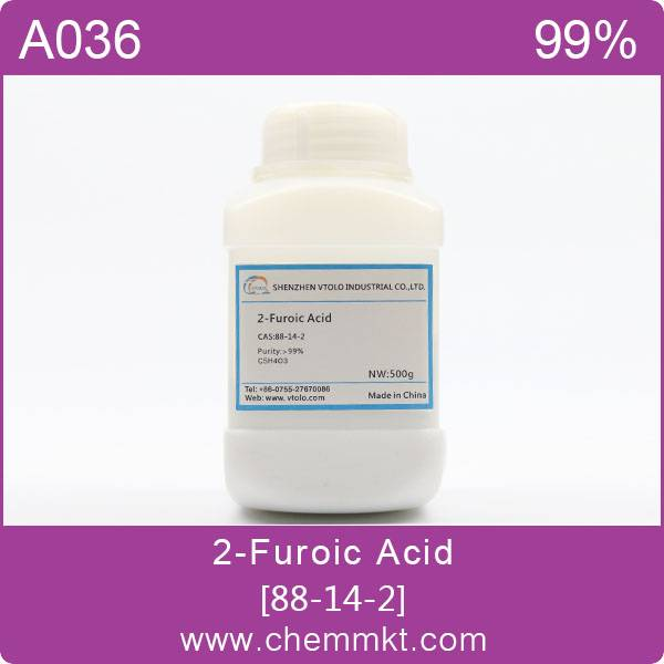 wholesale price 2-Furoic acid Cas No.88-14-2