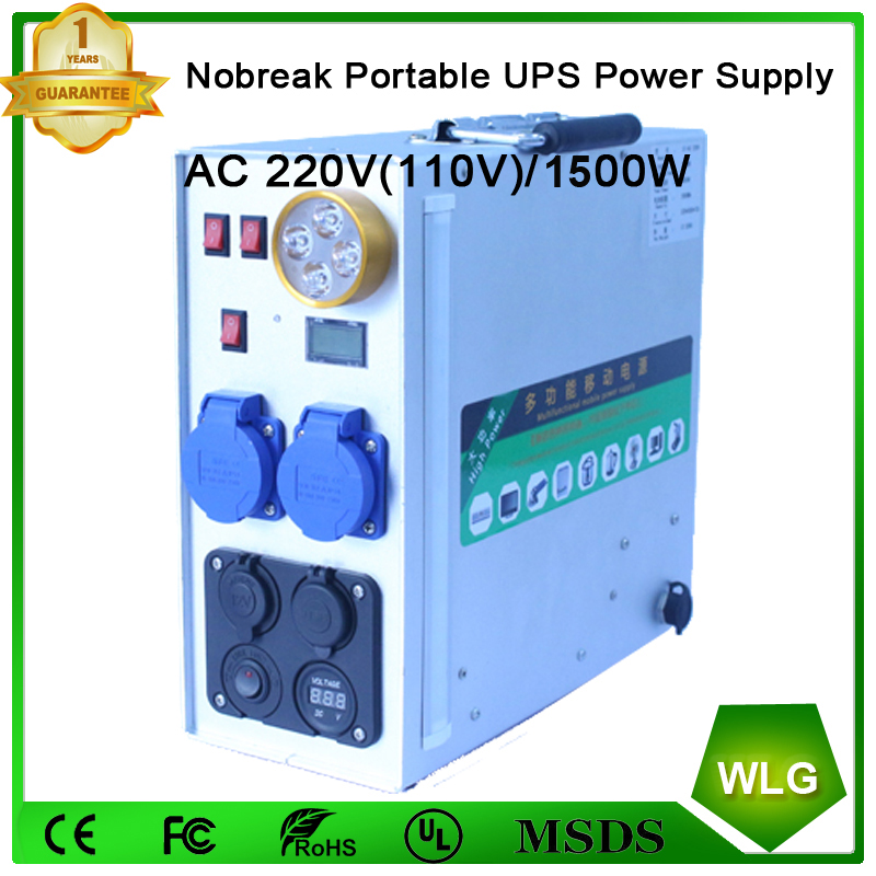 Portable home Outdoor Emergency Power system AC220V 110V 2000W 2KW UPS Battery no break Backup