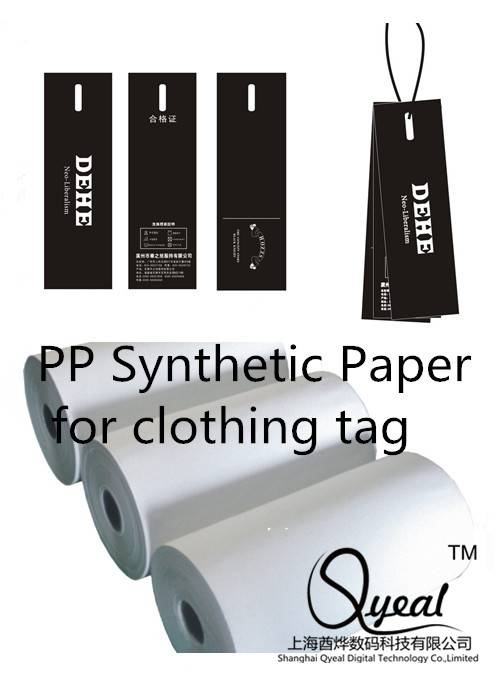 Qyeal Printable PP Synthetic Paper for Offset Printable Clothing Tags