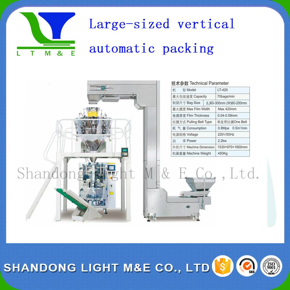 LT-420 Packing Machine