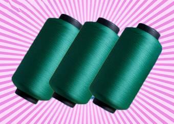 nylon filament yarn flat BR high tenacity FDY DTY POY