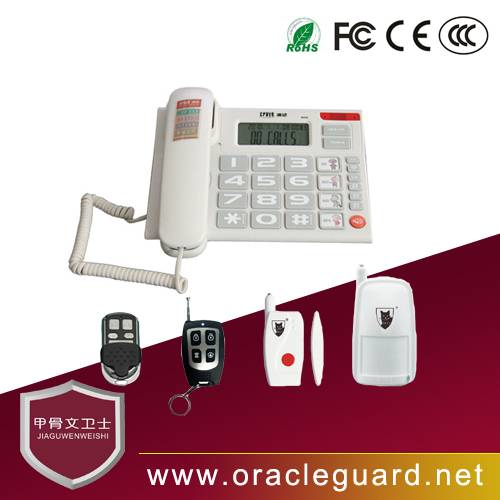 JGW-110D5 Chinese and English version alarm of phone mode home alarm system