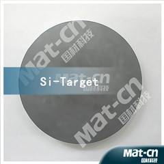 High purity sputtering target ----- Silicon target
