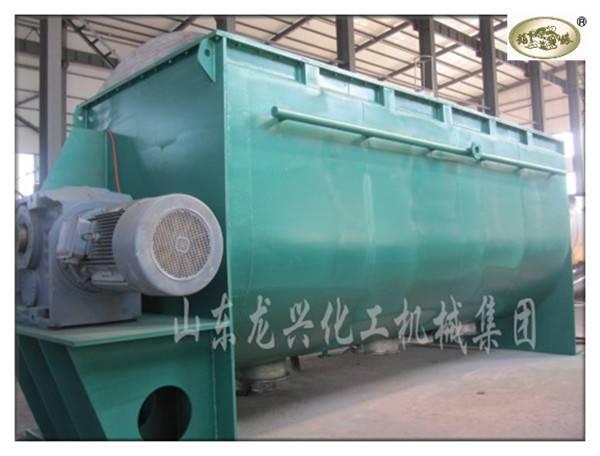 Dry Powder Horizontal Ribbon Mixer