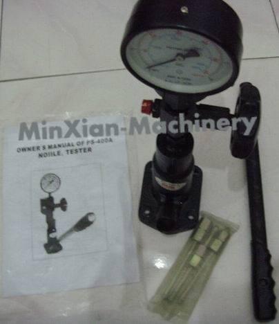 nozzle tester PS400A