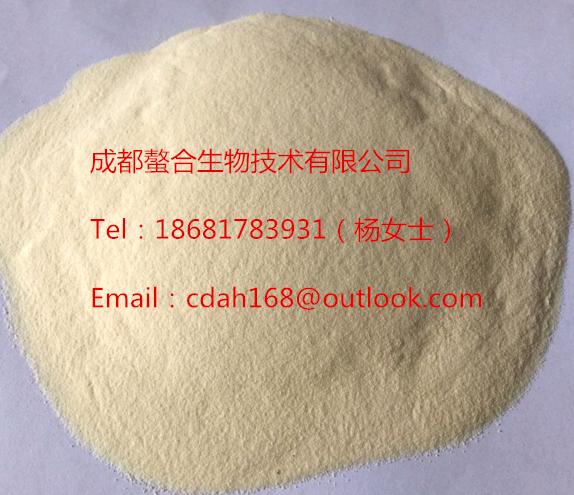 Amino Acid 80% ( Enzyme Base ) organic fertilizer