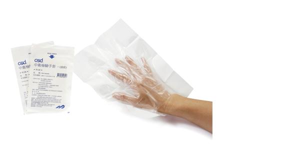 medical copolymer examination glove