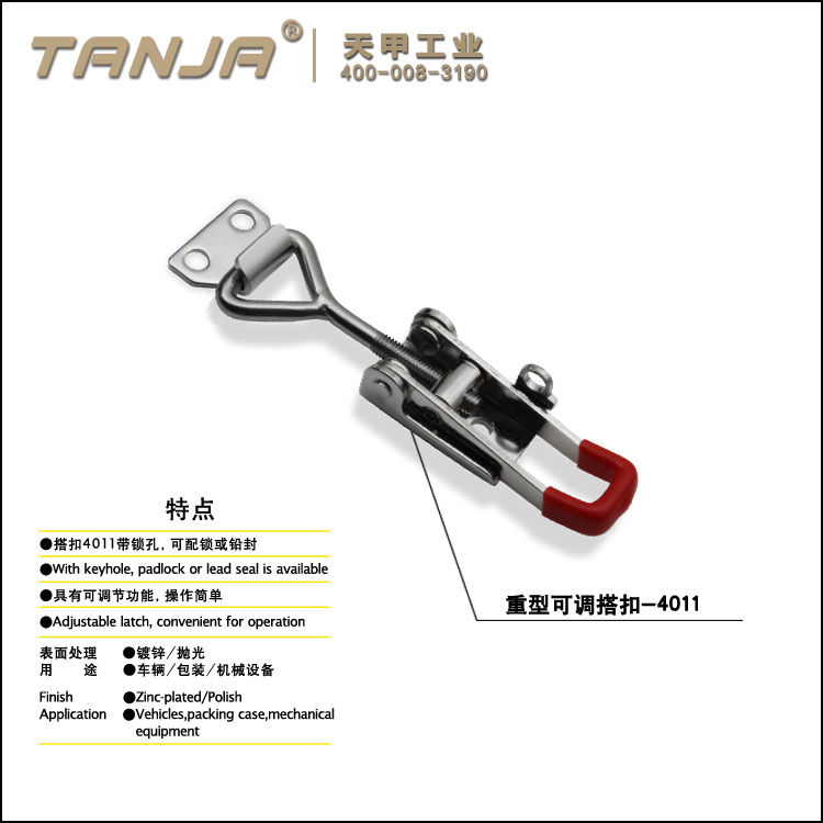 [TANJA] 4011B adjustable toggle latch /packing case toggle clamp with lock eye