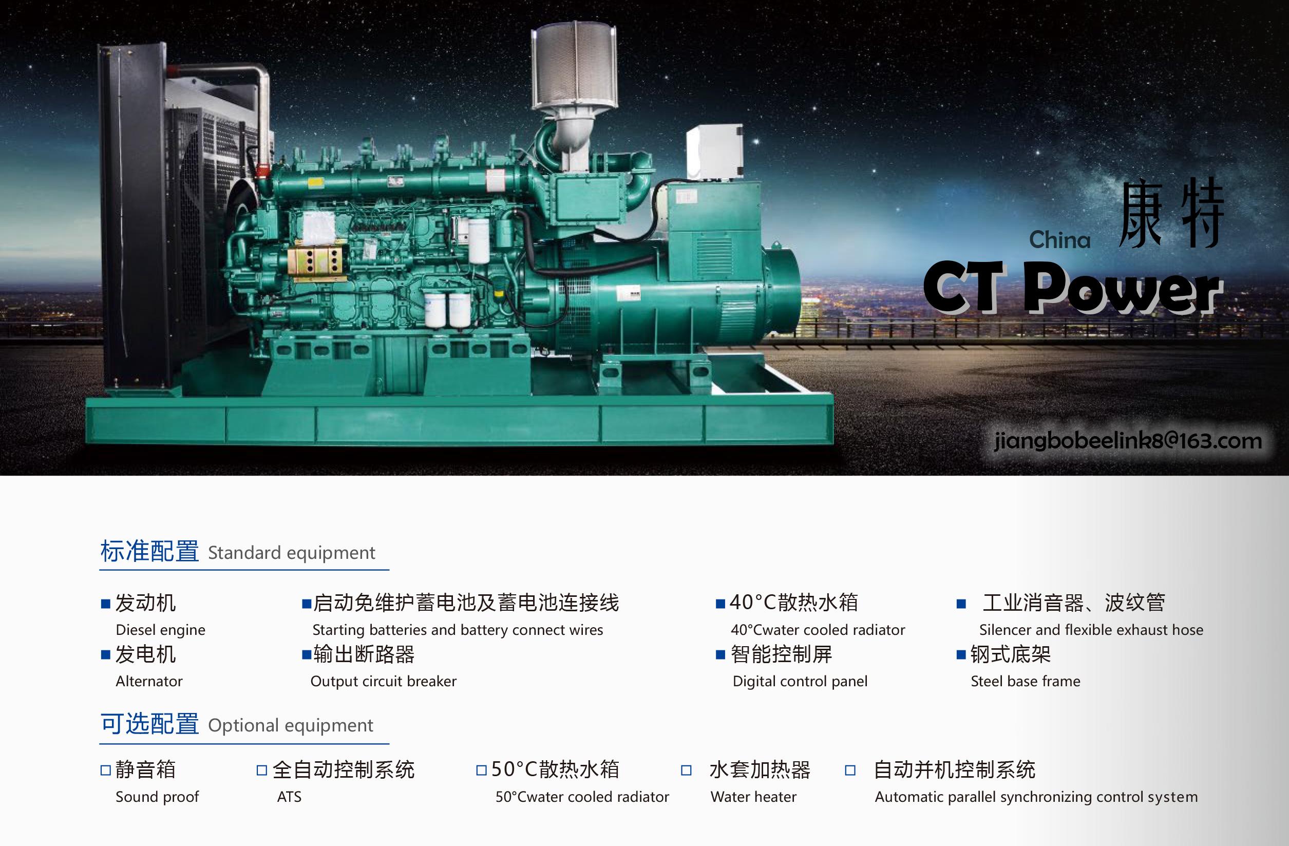 High Quality YUCHAI Generator Set 120kw Diesel Generator Set for Sale