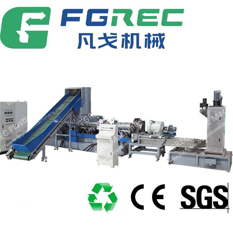 PP bag granulator machine / plastic recycling machine