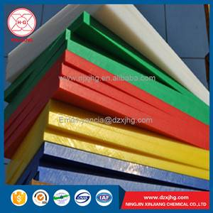 10mm white color wear resistant uhmwpe sheet, board