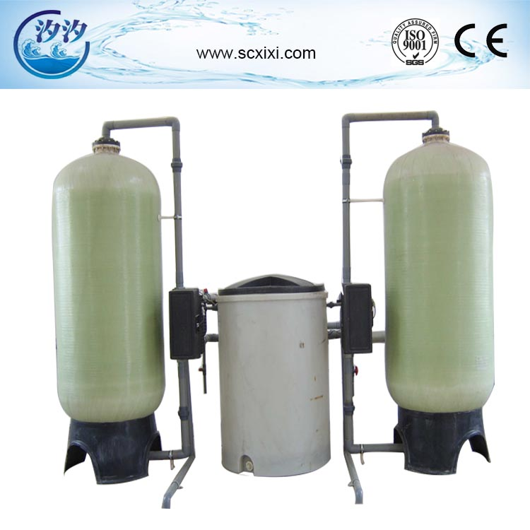 XIXI Large Ion Removal Capacity Cost-efficiency Water Softener Plant