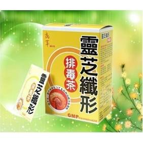 100% Original and Authentic Lingzhi Diet Tea