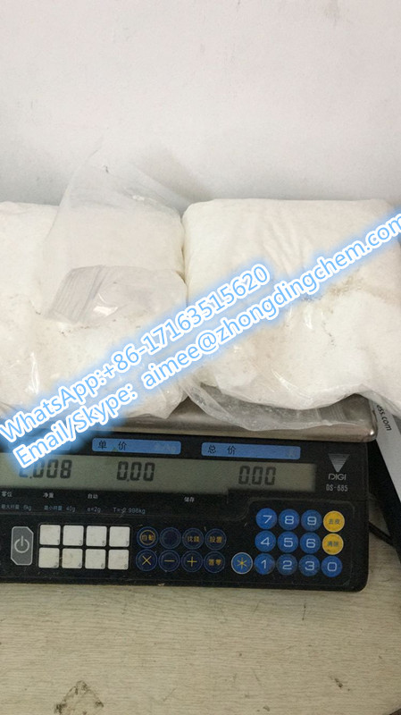 SUPPLY U48800 U49900 / U-48800 99% WHITE POWDER , STRONGER THEN U-47700 u47700