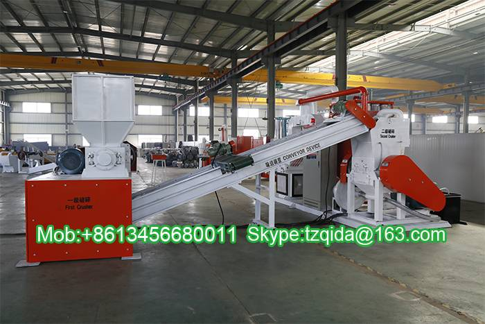 High separation rate copper recyclin plant