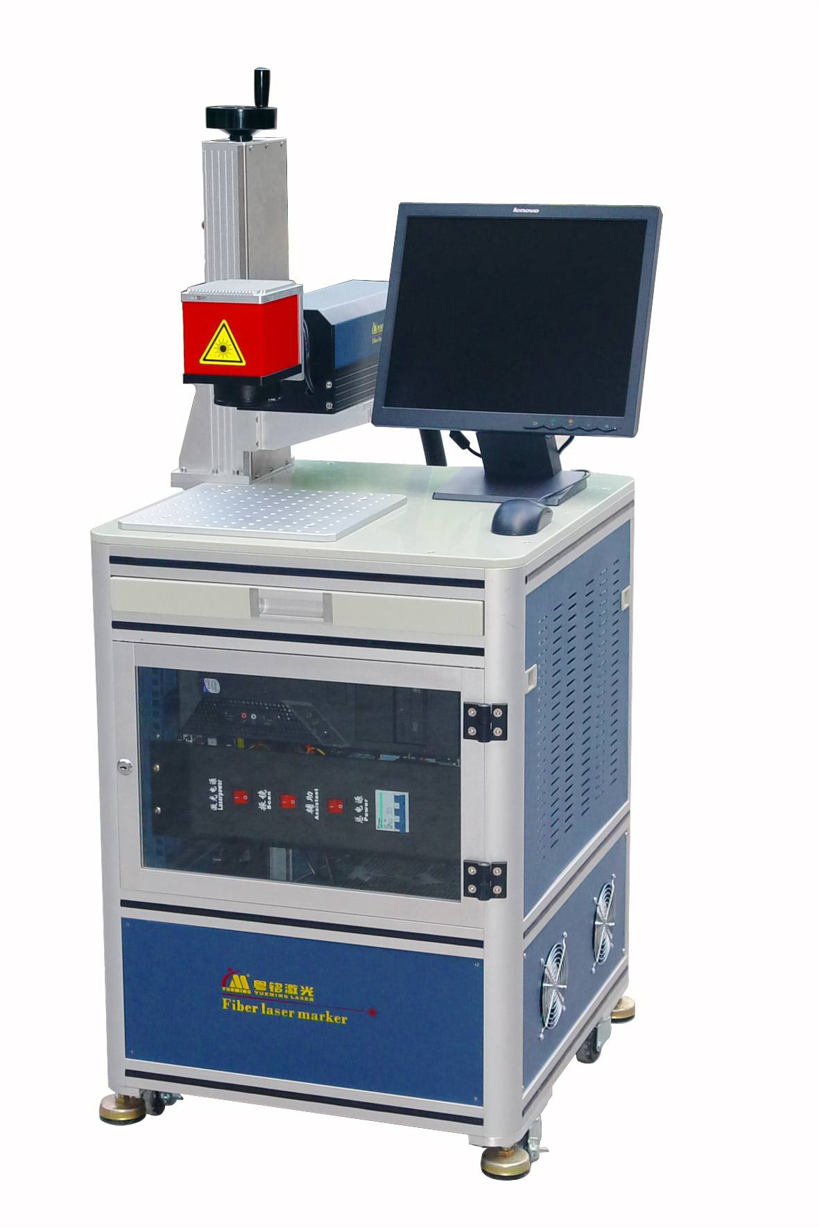 FLM-12 Fiber Laser Marking Machine