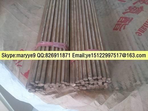 good quality C18200 copper rod