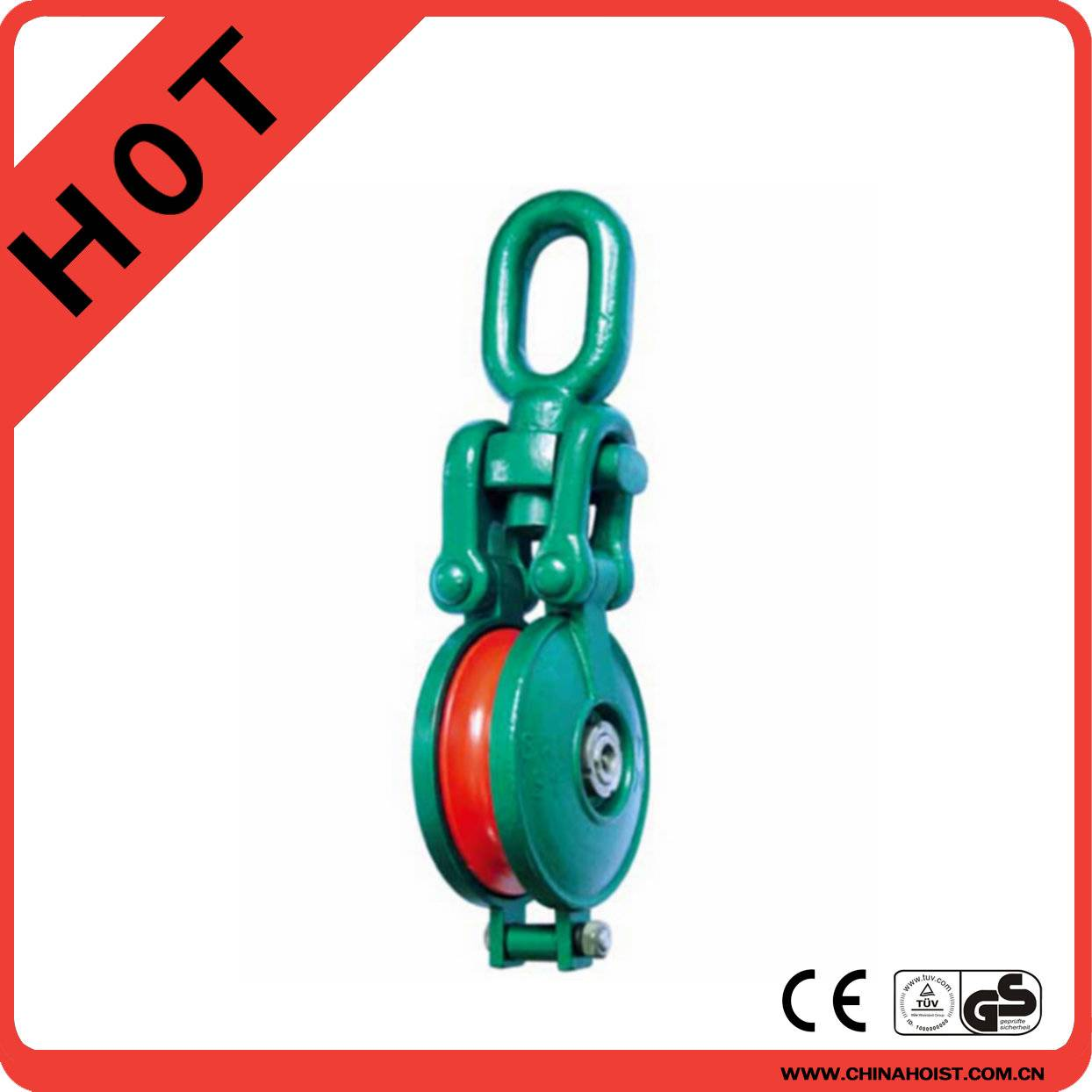 DHC type Good quality professional marine snatch chain pulley block