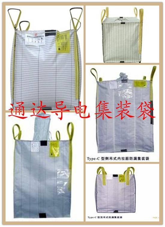 anti-static conductive big bags