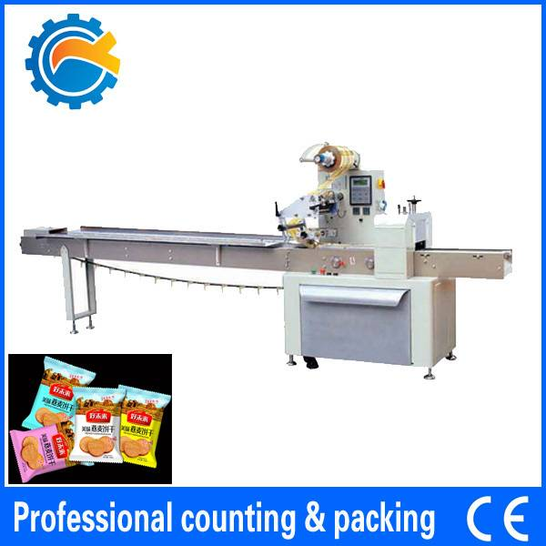 Automatic Food Horizontal Packing Machine