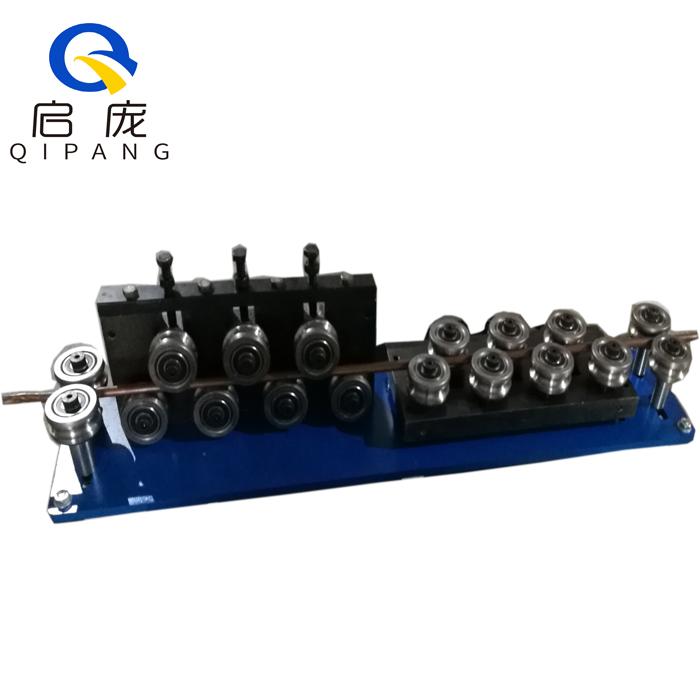 Qipang automatic aluminium tube straightener Wire/pipe feeders machine