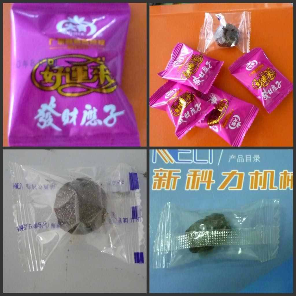 dry fruit packging machine