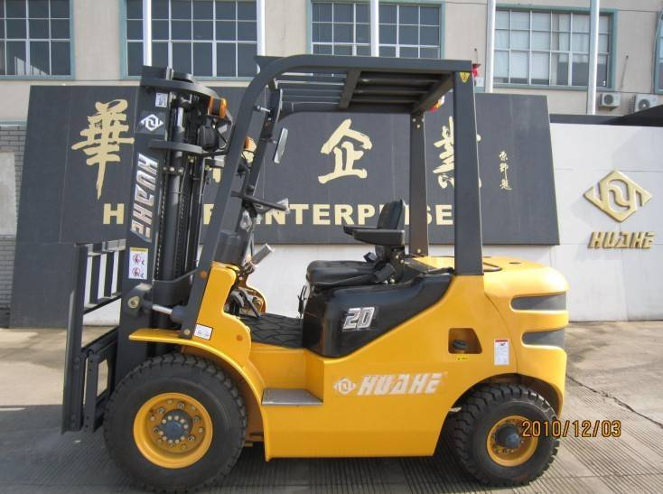 Huahe 2T Diesel Forklift (HH20Z-N4-D) with Engine:XINGCHANGA495BPG