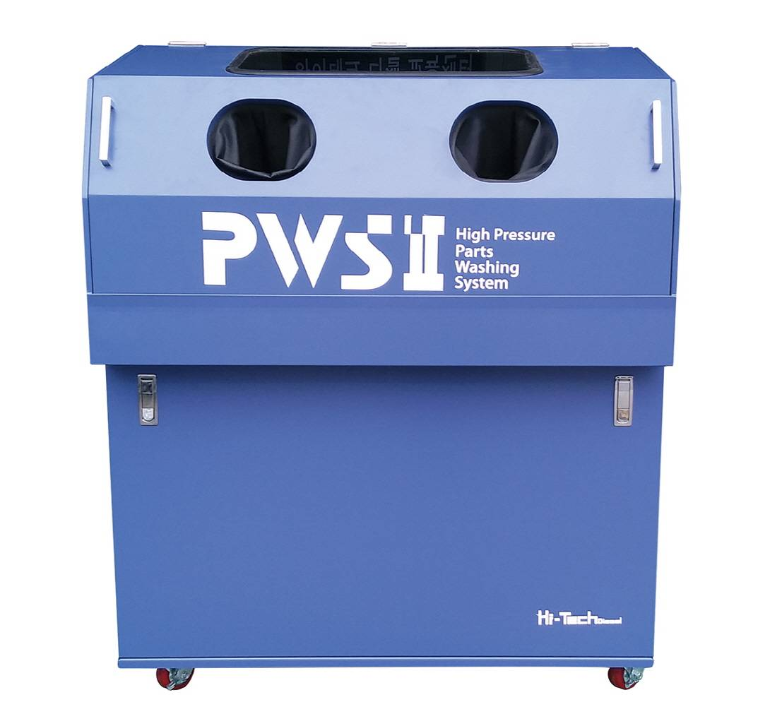 Automotive Parts Washer