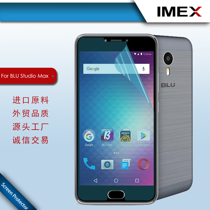 Privacy Anti-Spy Screen Protector for BLU Studio Max