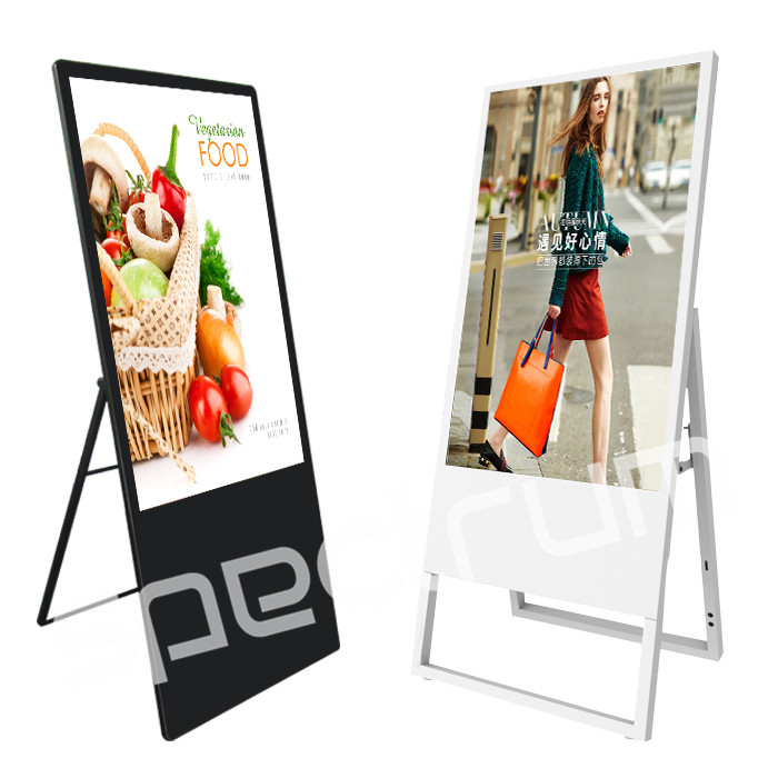43 inch portable digital signage