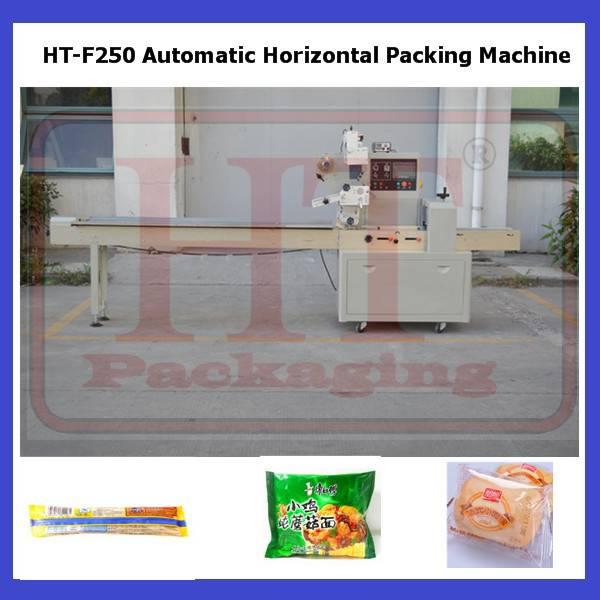 HT-F250 Automatic FFS Packing Machine