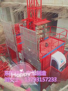 China SC Series Construction Hoist ISO9001 Approved