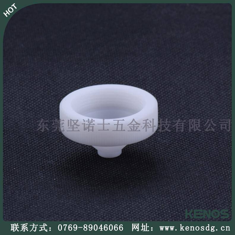 Wholesale SODICK wire cut water nozzles