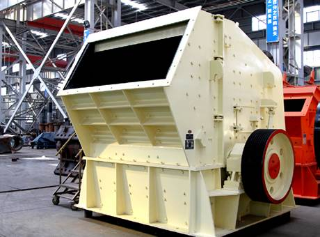 High Performance Impact Crusher/Horizontal Impact Crusher