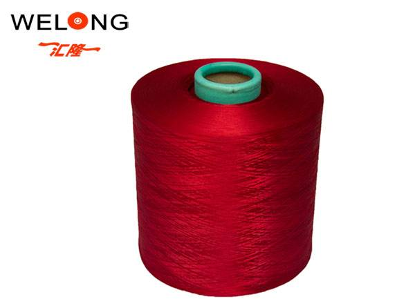 polyester textured yarn producer