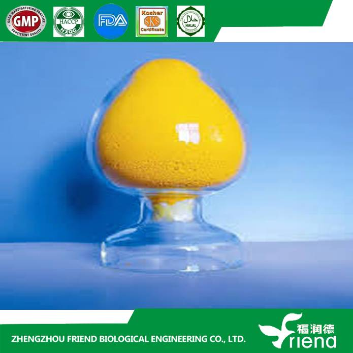 Factory supply Vitamin B2 Riboflavin