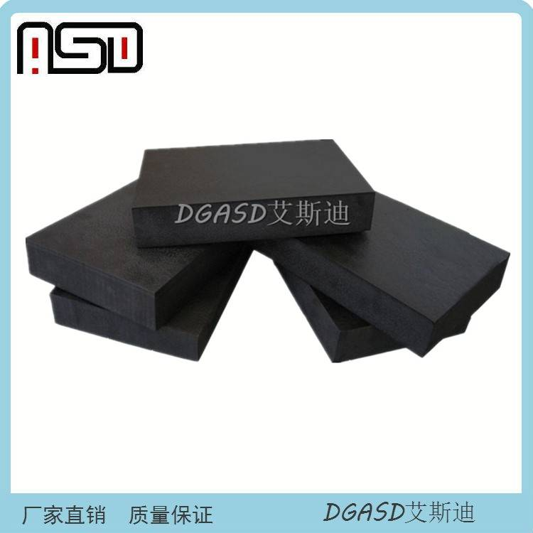 Electrostatic Discharge EVA Foam Sheets /Materials Supply in Sheets