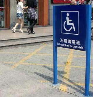 Ground Stand Handicapped Directory Access Route Sign