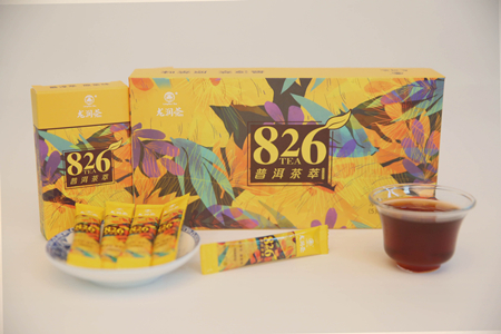 Free shipping tea powder